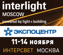 interlight