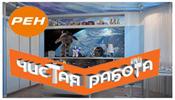 Натяжной потолок Звездное небо: ООО Вид неба на ТВ